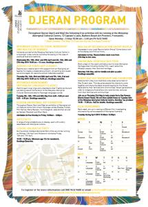 AboriginalCulturalProgram
